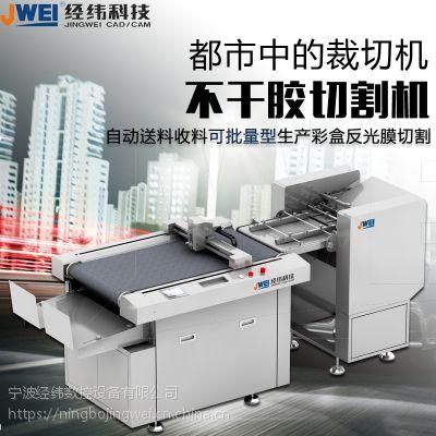 经纬LS-0604rm即印即割即用全自动不干胶切割机PVC软膜PE材料PET盒型模切