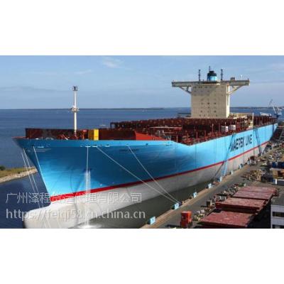 从中国广州深圳港到澳洲海运时效 长期低价