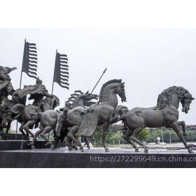城市广场主题雕塑摆件东莞铸铜雕塑厂家订制三国出师北伐人物群雕