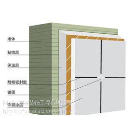 6MM厚岩板一体板价格