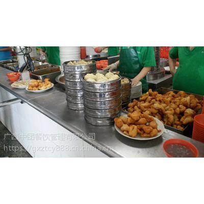 南宁餐饮公司,南宁食堂承包、南宁饭堂承包商,南宁蔬菜批发配送,中团是您的好帮手