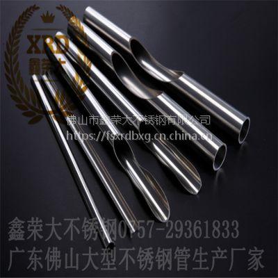 316L不锈钢内外抛光管 卫生级不锈钢管生产厂家