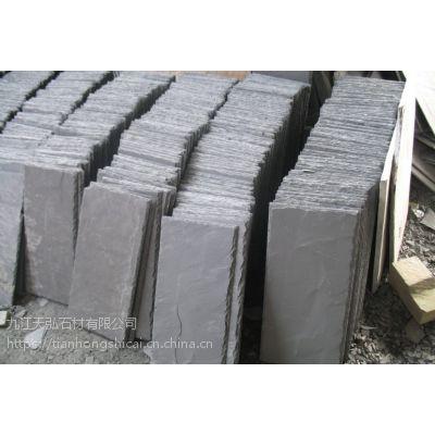九江板岩 文化石板岩 天然板岩 锈板岩 瓦板岩 江西板岩 板岩价格厂家报价