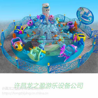2018新上市儿童自控旋转游乐设备龙之盈专利产品 海洋总动员