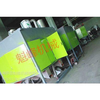 材质分选流水线设备 硅胶塑料混合分离机 塑料橡胶分选机 鑫魁峰机械设备 厂家直销