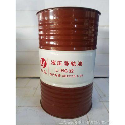 上海壳宇润滑油研发生产L-HG液压导轨工业润滑油