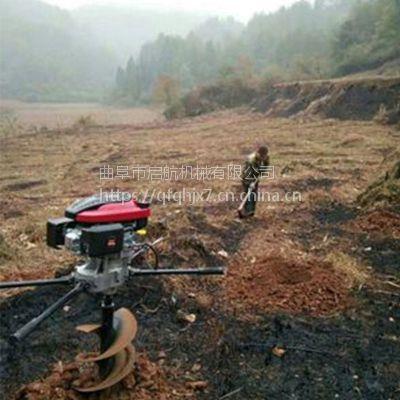 坡地山地种苗木挖坑机 便携式打窝机 方便携带挖坑机钻坑机