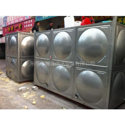 专业供应不锈钢消防水箱组装式不锈钢生活水箱订做生产厂家