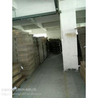 东莞大岭山纸箱厂-大岭山德隆纸箱厂