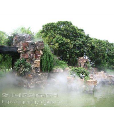 都城公园景观喷雾系统|水雾降温装置厂家 案例(榆林|延安|安康|商洛|铜川|神木)