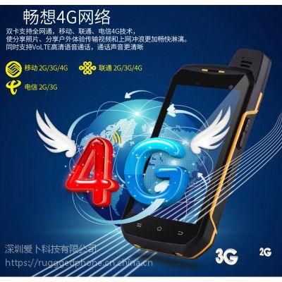 B6000工业三防智能手机 八核全网通 4+64G NFC数据采集