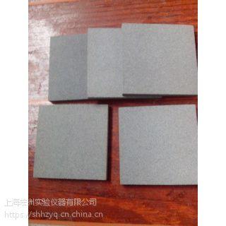 方形透水石60*60*6mm 上海宏洲HZ-60-100-150