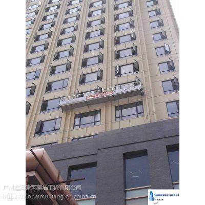 供应石材玻璃幕墙(外墙)渗漏防水补漏补胶服务公司