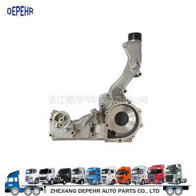 浙江德沛供应欧系重型商用车冷却系配件MAN曼卡车铝制冷却水泵壳体51063305040