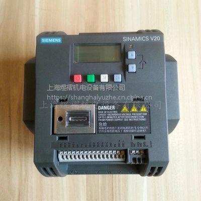 现货供应西门子变频器6SL3210-5BB23-0UV0 3KW 220V V20系列