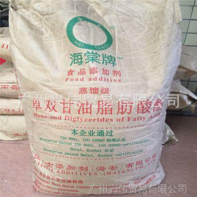 海棠牌佳力士D-95分子蒸馏单甘酯 单双甘油脂肪酸脂食品级 乳化剂