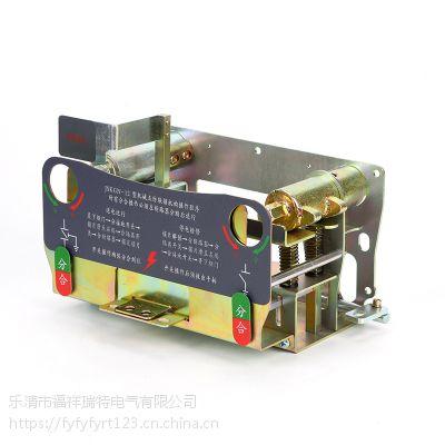 厂家直销断路器联锁JSKGN-133操作盘 联锁机构
