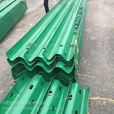安徽蚌埠高速公路波形钢板护栏厂家直销包安装