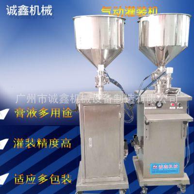 常压半自动膏霜灌装机 防暴气动灌装 可定制搅拌加热膏体