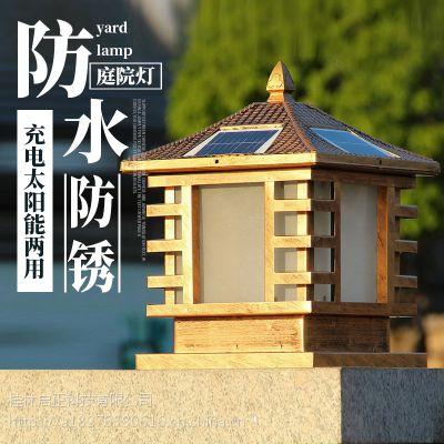 太阳能柱头灯两用户外防水花园别墅方形围墙灯