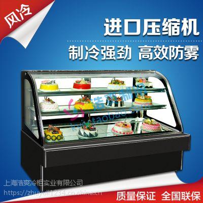 供应欧式面包边岛柜/直角蛋糕柜/中岛蛋糕柜,甜品店使用什么样的柜子生意比较好