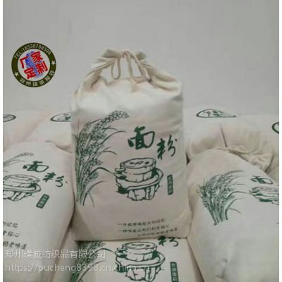 郑州璞诚长期供应面粉布袋面粉袋子石磨面粉袋