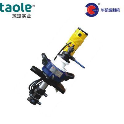 管子坡口机ISE-252-1 华凯管子坡口机厂家