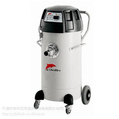 德风delfin干湿两用工业吸尘器 MTL 802 WD