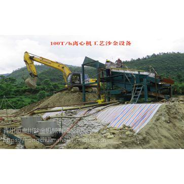 宏川加快打造淘金机械现代化产业集群