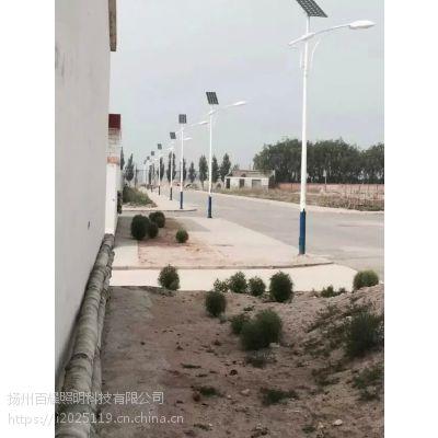山西临汾是吉县新农村用 12V LED太阳能庭院灯整套价格