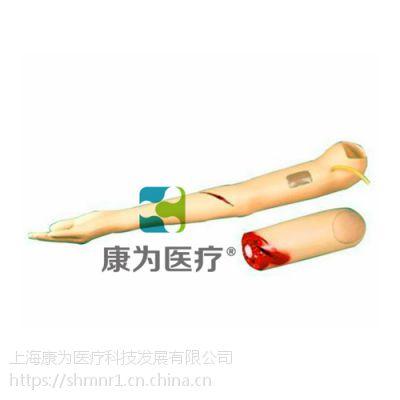 """""""康为医疗""""控制出血手臂模型KDF/J108-3手臂出血"""