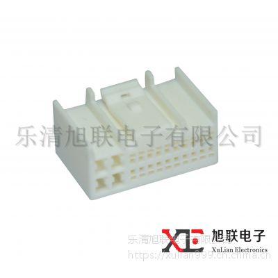 供应优质汽车连接器DJ7241S-0.7/2.2-21接插件现货