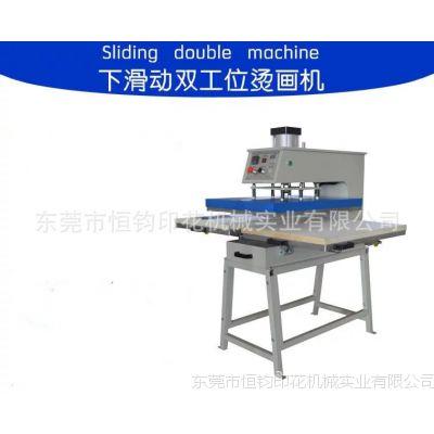恒钧家纺热转印印花机,印唛热转印机,反光压烫机
