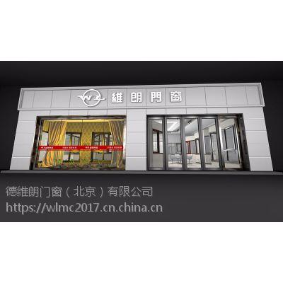 专业系统窗供应-北京维朗专业系统窗供应