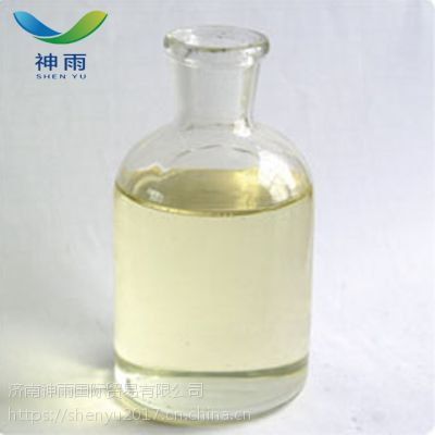 Dibutyltin Dilaurate CAS 77-58-7