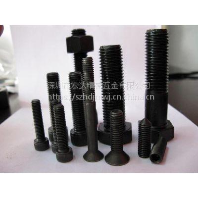 高强度六角螺栓_专业定做8.8级-10.9级-12.9级高强度螺丝螺母螺栓