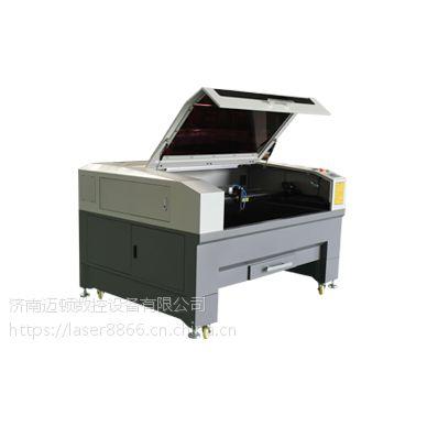 供应迈创激光MC-1390激光雕刻机