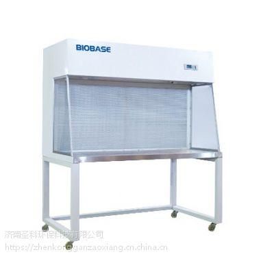 BIOBASE医用水平送风超净工作台