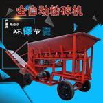 张家口专业粉煤机直销优惠 大型移动粉煤机厂家报价