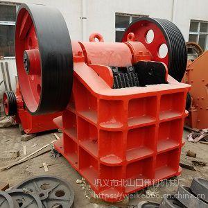 厂家直销鄂式碎石机 粗碎颚式破碎机 鄂破机400*600型