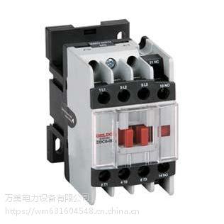 供应ABB A40交流接触器