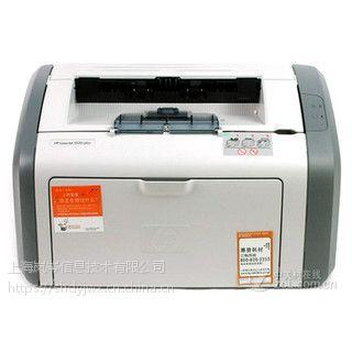 闵行区惠普打印机上门维修电话,HP一体机售后服务网点地址