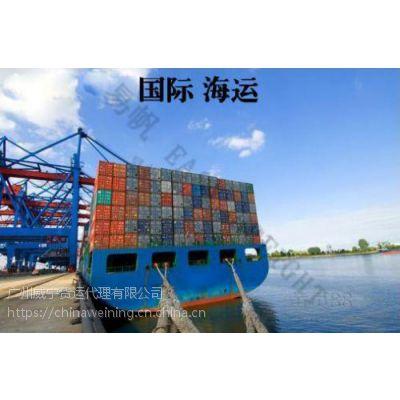 国际海运深圳到澳洲墨尔本双清门到门 澳洲海运价格
