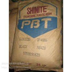 现货供应PBT 基础创新塑料(美国) EXVX0125-1001