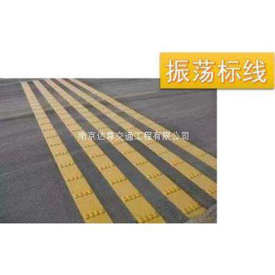 南京道路划线-放样