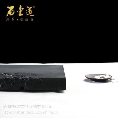 石金道|独占鳌头·重生 乌金石石茶盘 张少良雕刻