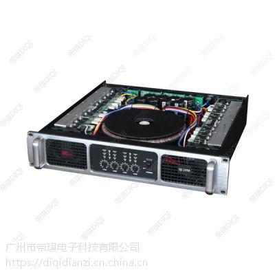 帝琪/DIQI 会议音响系统 4通道专业功放 QI-2450