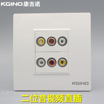 康吉诺86型RCA红黄白音视频直插面板 六孔AV莲花音频免焊对接插座