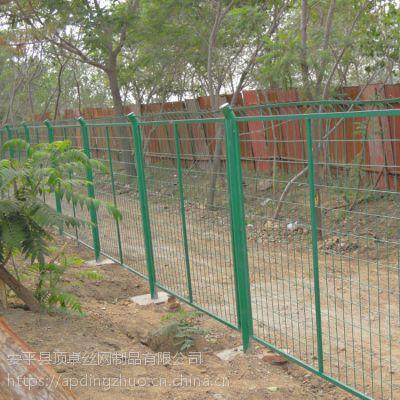 草原绿色铁丝网围栏 浸塑隔离网 框架河道水渠护栏网厂家直销
