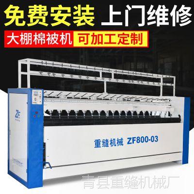 厂家直销3米保温温室蔬菜种植大棚全自动棉被机 上门安装 可定制